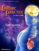 CARDIAC PRACTICE(Vol.30 No.1(201)