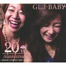 HEAR COMES GEE-BABY 〜20th Anniversary〜