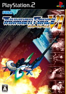THUNDERFORCE VI