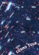 COSMO TOUR2018(初回限定盤)