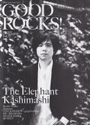 GOOD ROCKS!(Vol.77)