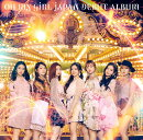 OH MY GIRL JAPAN DEBUT ALBUM (初回限定盤A CD+DVD)