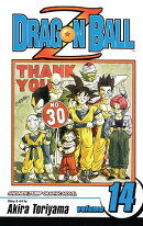 Dragon Ball Z, Volume 14