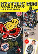 HYSTERIC MINI OFFICIAL GUIDE BOOK(2019)