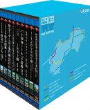 ビコム ブルーレイ展望 完全版::四国展望 ブルーレイBOX 四国の路線を疾走!【Blu-ray】