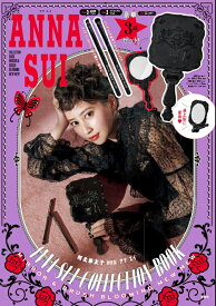 ANNA SUI COLLECTION BOOK MIRROR & BRUSH BLOOMING MEW MEW