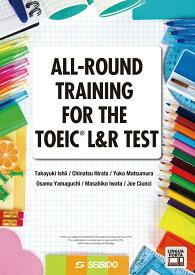 TOEIC L&R TEST オールラウンド演習 [ 石井 隆之 ]