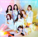 OH MY GIRL JAPAN DEBUT ALBUM (初回限定盤B CD+DVD)