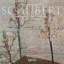 【輸入盤】ピアノ・ソナタ第21番、4つの即興曲 D.935 マルカンドレ・アムラン