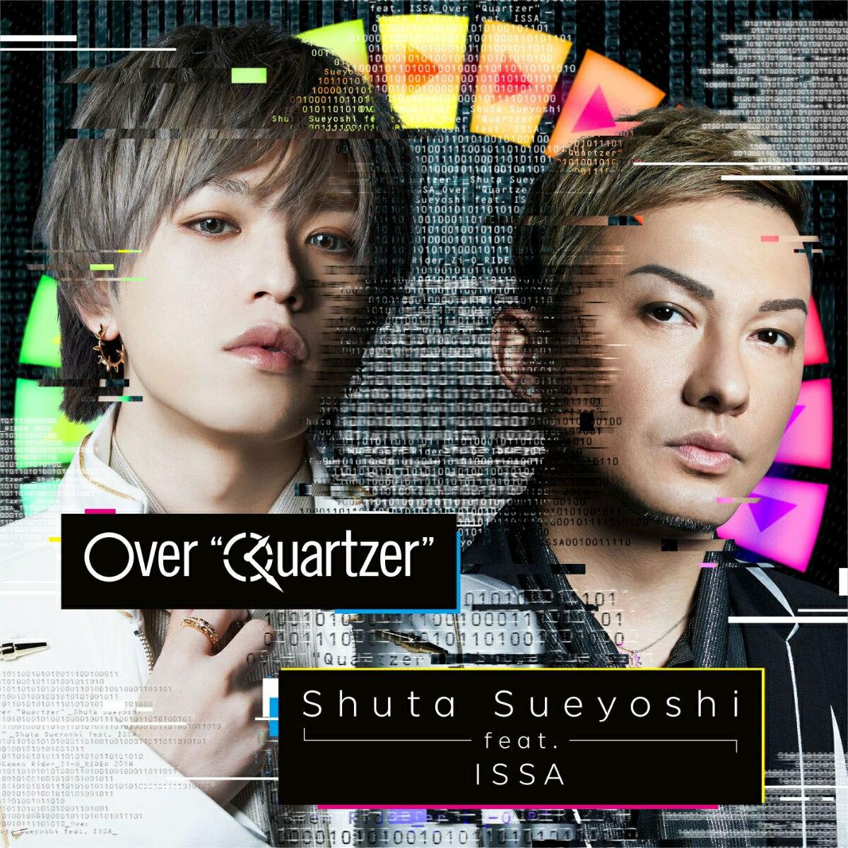 "Over ""Quartzer"" (CD+DVD) [ Shuta Sueyoshi feat.ISSA ]"