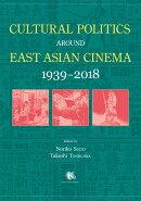Cultural Politics around East Asian Cinema: 1939-2018