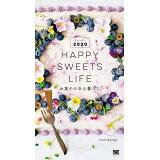 HAPPY SWEETS LIFE お菓子のある暮らし カレンダー(2020) ([カレンダー])