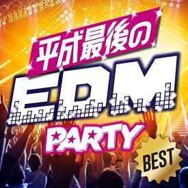 平成最後のEDM PARTY [ (V.A.) ]