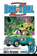 Dragon Ball Z, Volume 15