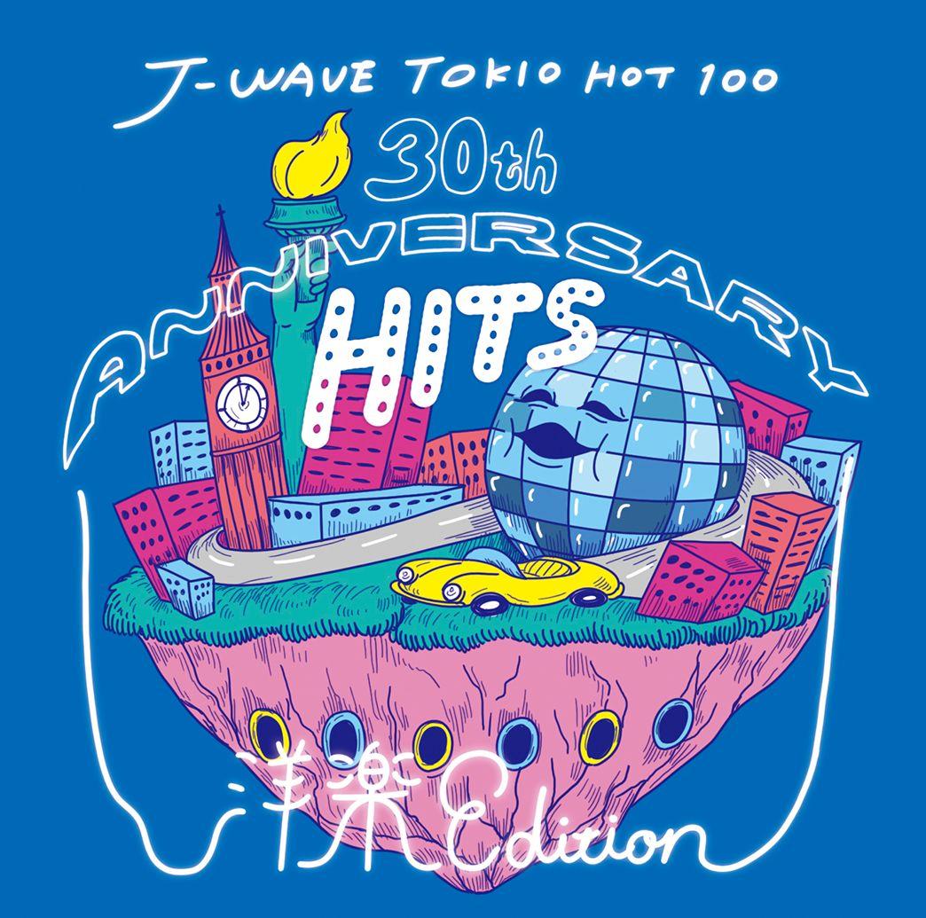 J-WAVE TOKIO HOT 100 30th ANNIVERSARY HITS 洋楽 EDITION [ (V.A.) ]