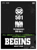 SS501 BEGINS!〜誕生までの軌跡〜5th Anniversary DVD-BOX1