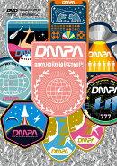 コスモツアー 2019 in 日本武道館 DVD初回限定盤