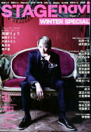 STAGE navi WINTER SPECIAL
