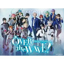 B-PROJECT on STAGE 『OVER the WAVE!』 【LIVE】【Blu-ray】