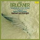ブルックナー:交響曲第7番・第8番・第9番 テ・デウム ワーグナー:ジークフルート牧歌