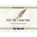 2014ConcertTour Kis-My-Journey 【初回生産限定盤】
