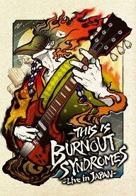 【楽天ブックス限定先着特典】THIS IS BURNOUT SYNDROMES-Live in JAPAN-(完全生産限定盤 BD+グッズ(Tシャツ))【Blu-ray】(オリジナルアクリルキーホルダー) [ BURNOUT SYNDROMES ]