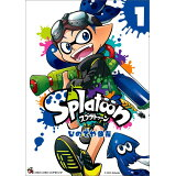 Splatoon(1) (コロコロコミックススペシャル)