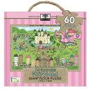 Green Start Princess Fairyland Giant Floor Puzzle: Earth Friendly Puzzles with Handy Carry & Storage