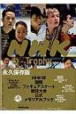 NHK杯国際フィギュアスケート競技大会公式メモリアルブック 1979〜2015 (教養・文化シリーズ) [ NHK出版 ]