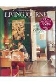 LIVING JOURNEY BOOK+MUSIC (BOSSA MIX CD 31 COVER SONGS) [ LD&K BOOKS ]