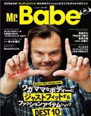 Mr.Babe(vol.00)