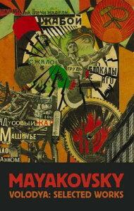 Volodya: Selected Works VOLODYA [ Rosy Carrick ]