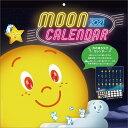 ムーン(2021年1月始まりカレンダー)