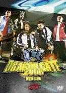 DRAGON GATE 2006 DVD-BOX