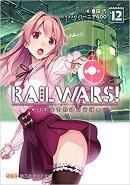 RAIL WARS! 12