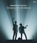 "KOBUKURO LIVE TOUR 2016 ""TIMELESS WORLD"" at さいたまスーパーアリーナ(通常盤)【Blu-ray】"
