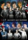 S.Q.P -SQ PARTY 2017 SUMMER-【Blu-ray】 [ (趣味/教養) ]