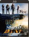 ヘヴィ・トリップ/俺たち崖っぷち北欧メタル!【Blu-ray】 [ ヨハンネス・ホロパイネン ]