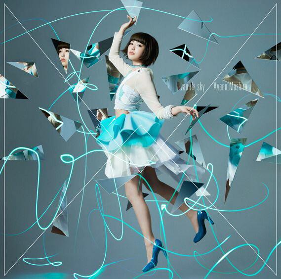 vanilla sky (初回限定盤 CD+DVD) [ 綾野ましろ ]