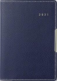 2021年 1月始まり No.217 リシェル(R) 7 [ネイビー] 高橋書店 A6判 (リシェル)