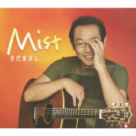 Mist [ さだまさし ]