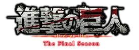 「進撃の巨人」The Final Season 1【初回限定 Blu-ray】【Blu-ray】 [ 梶裕貴 ]