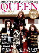 AERA in Rock The age of QUEENクイーンの時代