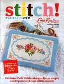 キャス・キッドソンの世界stitch!