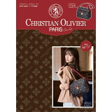CHRISTIAN OLIVIER PARIS Chocolat ([バラエティ])