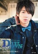 DAWN〜夜明け〜