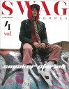 SWAG HOMMES(vol.04(2017 SPR)