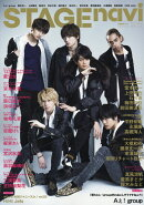 STAGE navi(vol.41)
