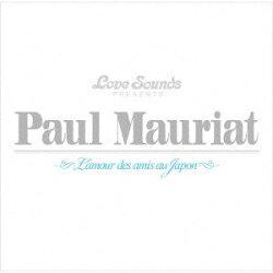 ポール・モーリアのすべて〜日本が愛したベスト50曲