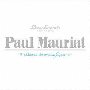 ポール・モーリアのすべて〜日本が愛したベスト50曲 [ ポール・モーリア ]